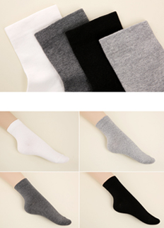 Basic Compression Socks, Styleonme