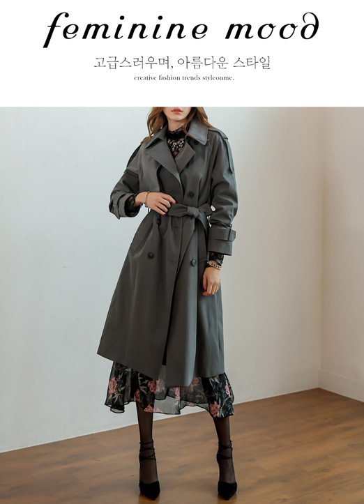 Shoulder Strap Detail Classic Trench Coat, 스타일온미