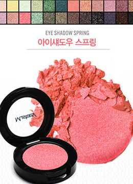 [Mustaev] Eye Shadow 61 colors, StyleonmeJP_スタイルオンミ
