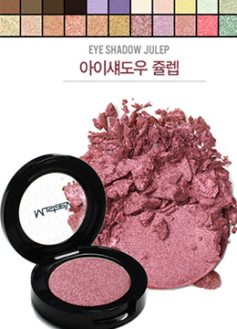 [Mustaev] Eye Shadow 61 colors, Styleonme