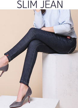 Perfect Slim Fit Dark Blue Jeans, Styleonme