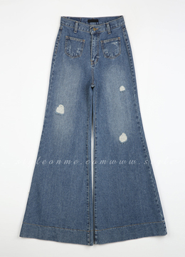 Extra Wide Leg Boot-Cut Jeans, Styleonme