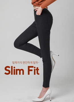Elastic Waistband High-Waisted Skinny Pants, Styleonme
