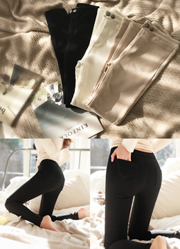 Two Button Stretchy Skinny Pants, Styleonme
