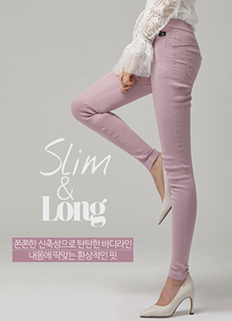 Perfect Fit Skinny Pants, Styleonme