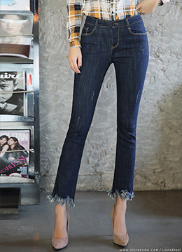 Frayed Hem Dark Blue Boot-Cut Jeans, Styleonme