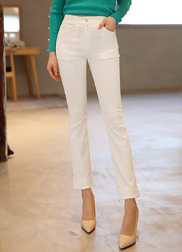 Raw Cut Hem Cotton Boot-Cut Pants, Styleonme