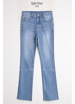 Ankle-Length Boot-Cut Jeans, Styleonme