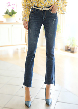 Step Hem Boot-Cut Jeans, Styleonme