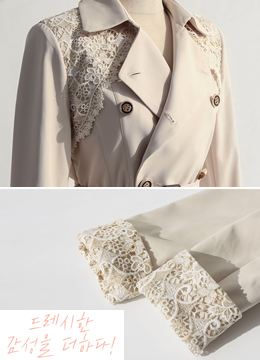 Gold Floral Lace Detail Trench Coat, Styleonme