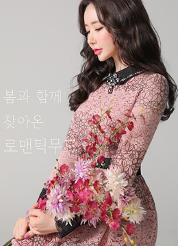 Premium Floral Lace Collared Dress, Styleonme