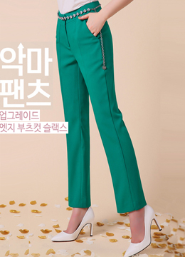 Premium Boot-Cut Slacks, Styleonme