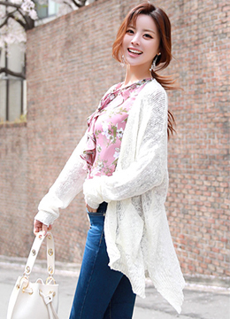 Loose Fit V-Neck Knit Cardigan, Styleonme