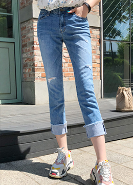 Cropped Straight Leg Ripped Jeans, Styleonme