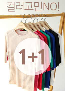 (1+1)Summer Knit Tee, Styleonme