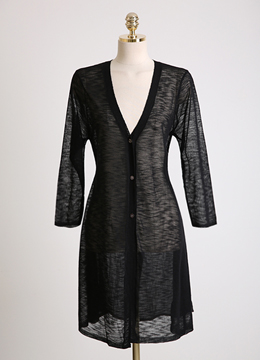 Cinched Back Long Cardigan, Styleonme