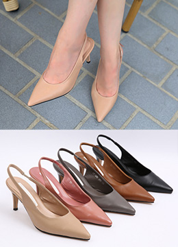 Pointed Slingback Heels, Styleonme