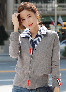 Striped Trim V-Neck Cardigan, Styleonme