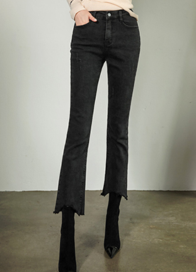 Damage Cut Hem Black Boot-Cut Jeans, Styleonme