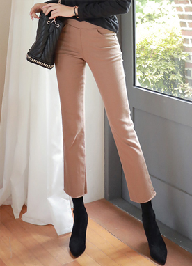 Cut Hem Elastic Waistband Boot-Cut Pants, Styleonme