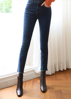 Cut Hem Brushed Straight Leg Jeans, Styleonme