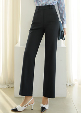 Belt Up Straight Leg Slacks, Styleonme