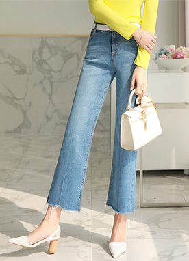 Raw Hem Wide Leg Blue Jeans, Styleonme