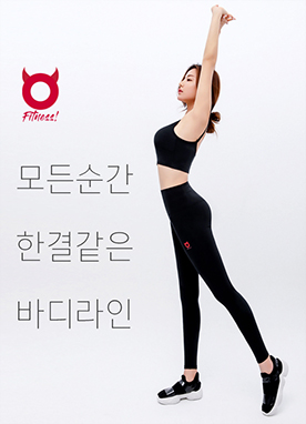 Devil Fit Leggings vol.1, Styleonme