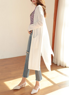 Open Front Long Cardigan, Styleonme