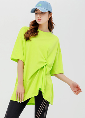 Twist Detail Long Boxy Tee, Styleonme