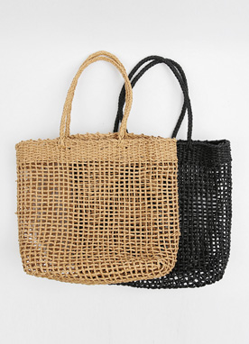 Rattan Basket Bag, Styleonme