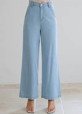 Light Blue Wide Leg Jeans, Styleonme