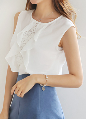 Lace Ruffle Detail Sleeveless Blouse, Styleonme