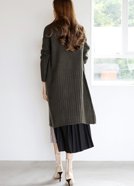 Cozy Ribbed Detail Long Cardigan, Styleonme