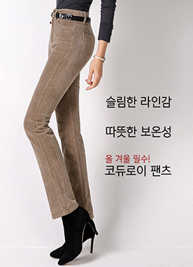 Corduroy Slim Fit Straight Leg Pants, Styleonme