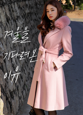 Pearl Belt Set Flared Wool-Blend Coat, Styleonme