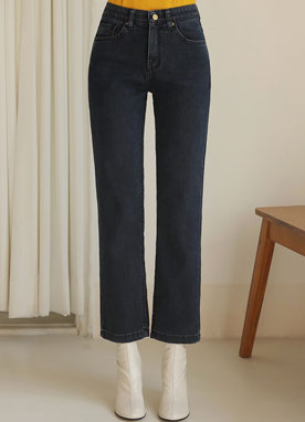 Wide Straight Leg Jeans, Styleonme