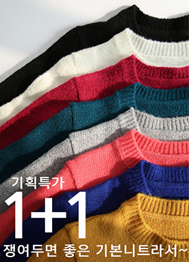 (1+1) 8Colors Round Neck Knit Sweater, Styleonme