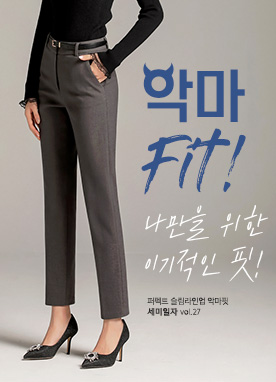Perfect Slim Line Devil Fit Straight Leg Pants vol. 27, Styleonme