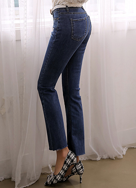 Cut Hem Brushed Boot-Cut Jeans, Styleonme