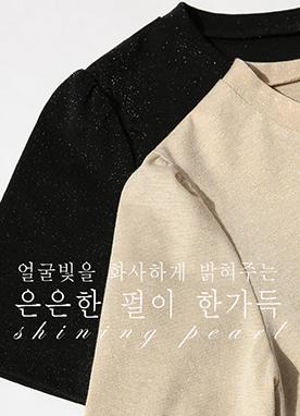 銀河水珍珠圓領T恤, Styleonme