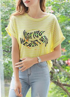 字母圖案條紋卷邊T恤, Styleonme