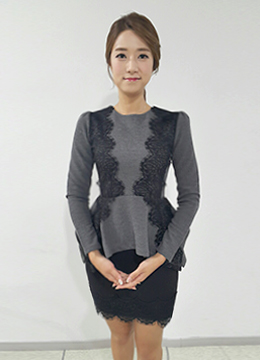 Lace Detailed Peplum Blouse, Styleonme