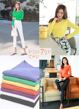 7Colors High Quality Dailywear Tee, Styleonme