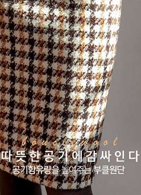 Houndstooth Check Print Pencil Skirt, Styleonme