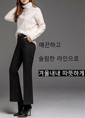 Must-Have Brushed Slim Straight Leg Slacks, Styleonme