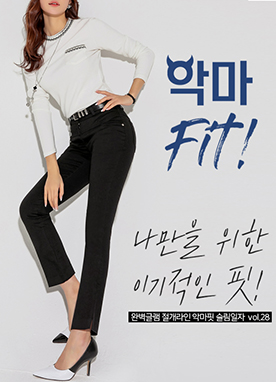 Perfect Glam Devil Fit Straight Leg Pants vol. 28, Styleonme