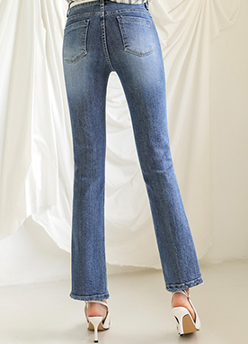 Frayed Hem Slim Boot-Cut Jeans, Styleonme