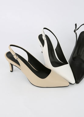 Pointed Slingback Stiletto Heels, Styleonme