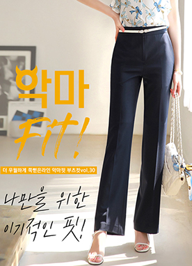 Devil Fit Semi-Boot Cut Pants vol. 30, Styleonme